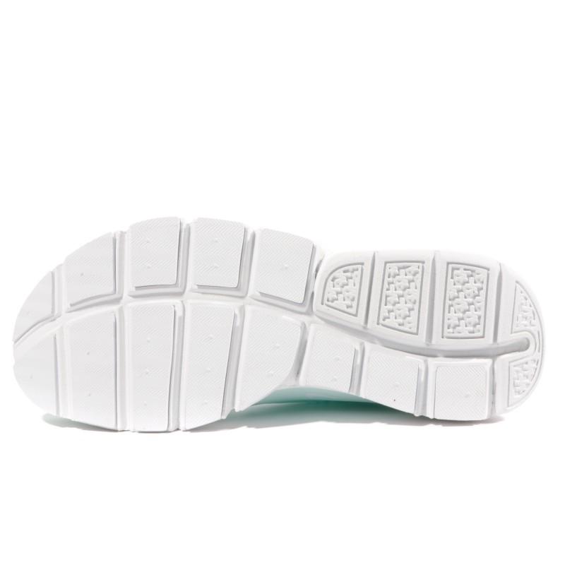 Sock Dart Homme Chaussures Bleu Nike