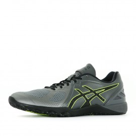 24b8385c45 Chaussures de sport pour homme pas cher | Espace des Marques.com