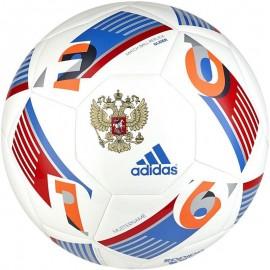 Ballon Blanc Euro2016 Russie Football Adidas
