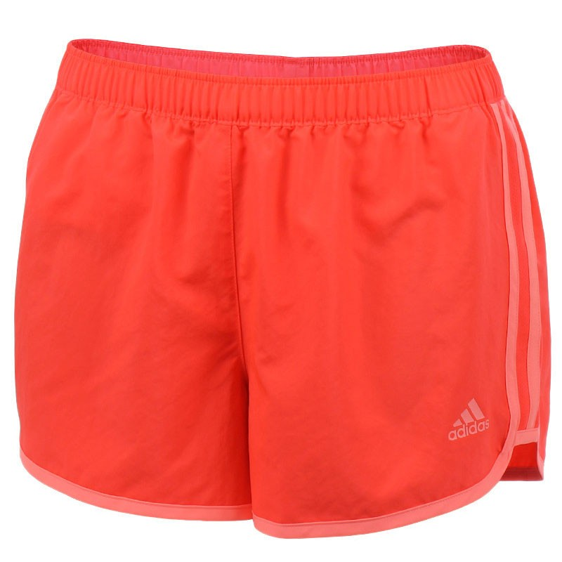 short sport adidas homme