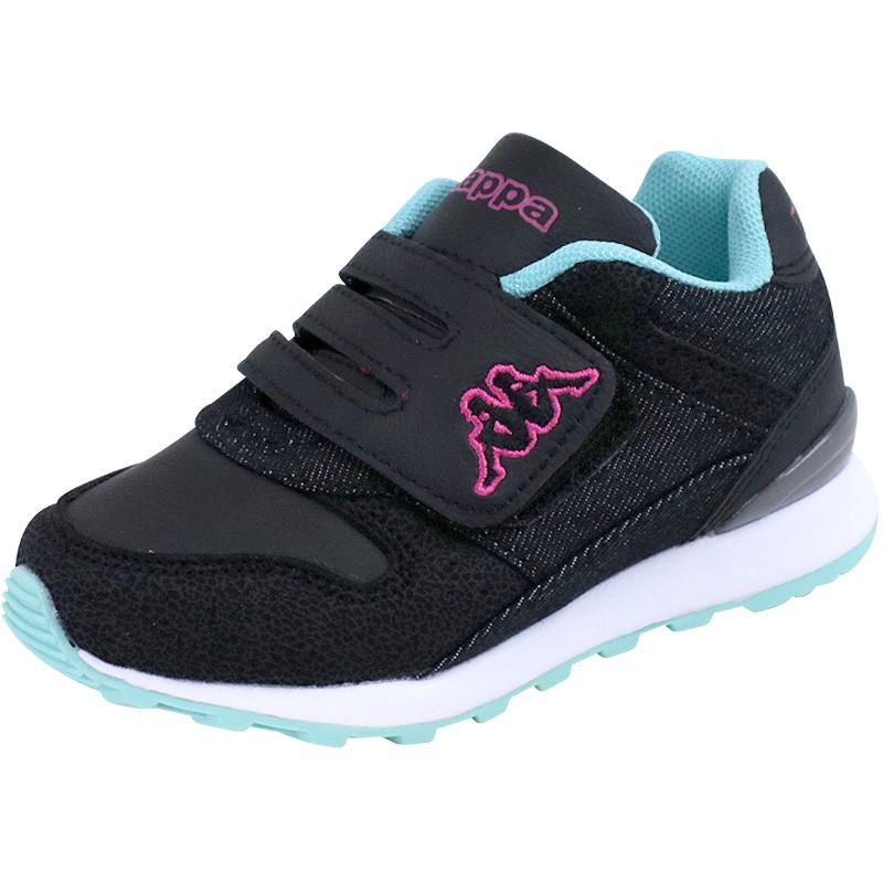 Chaussures Noir Phyler Bébé Fille Kappa
