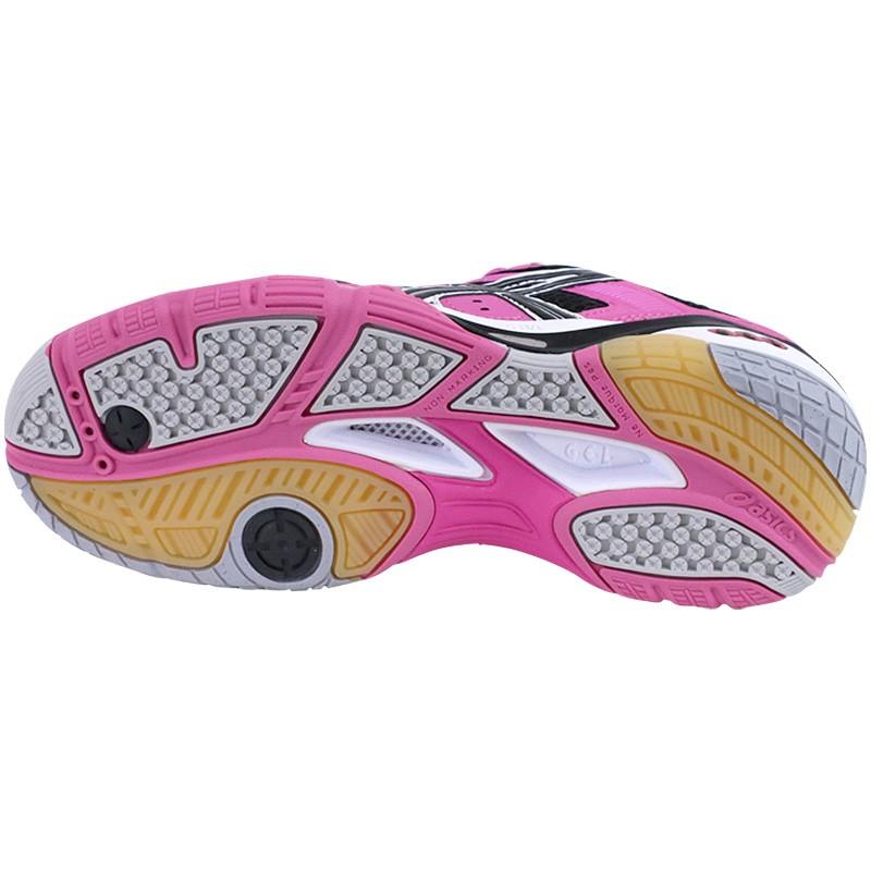 chaussures gel cyber power sport en salle rose femme asics. Black Bedroom Furniture Sets. Home Design Ideas