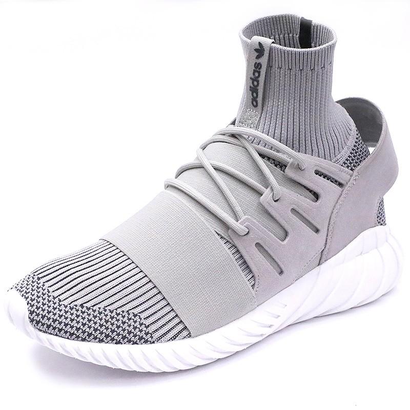 adidas chaussures tubular