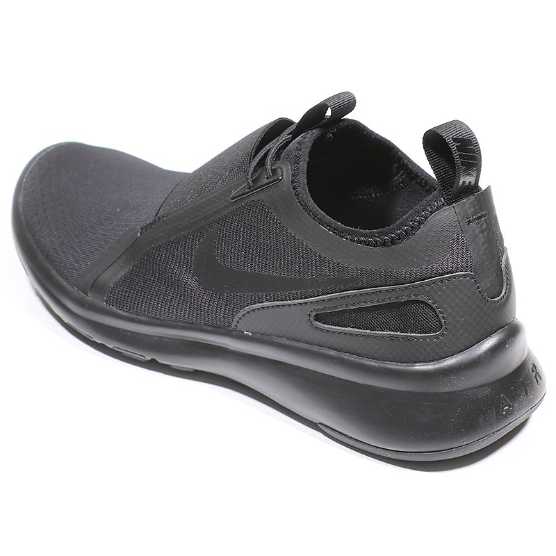 chaussure slip on homme nike