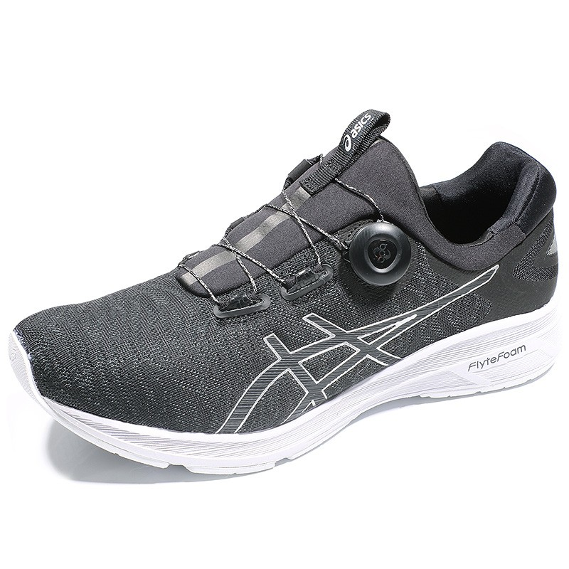Asics Dynamis Running Noir Homme Chaussures ID29HEWY