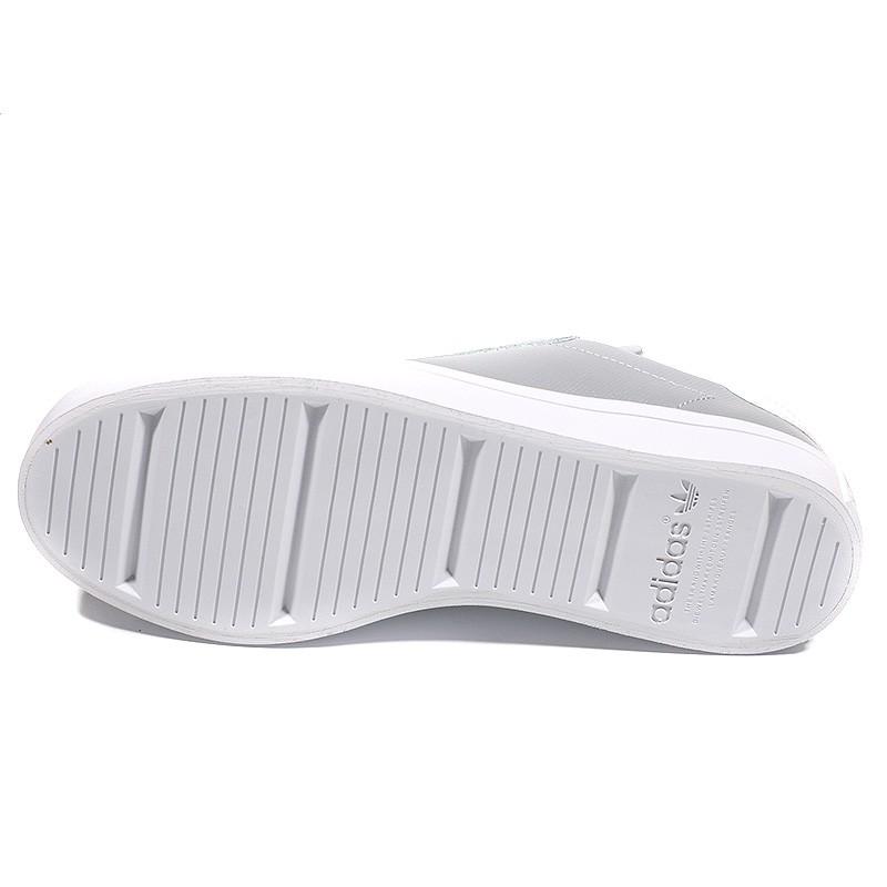 7d98a0167cdf Chaussures Court Vantage Argent Femme Adidas