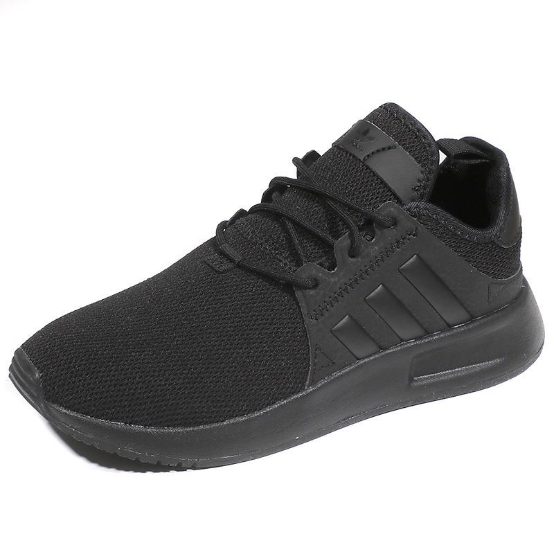 adidas chaussure x_plr 35